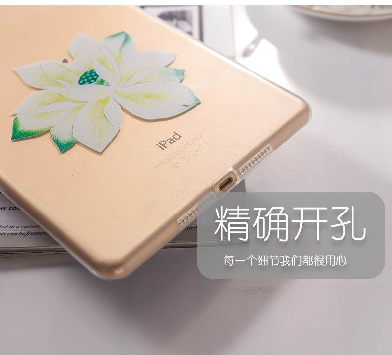 iPad Protective Silicone cover with Lotus flower for Apple iPad Mini 1, iPad Mini 2, iPad Mini 3, iPad Mini 4, Apple iPad Air 1, iPad Air 2, Apple iPad Pro 9.7 inch