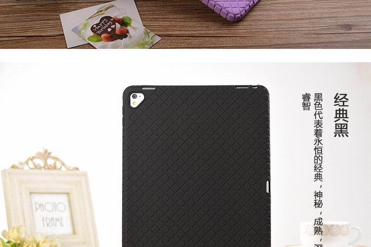 iPad Silicone Protective cover for Apple iPad Pro 9.7 inch