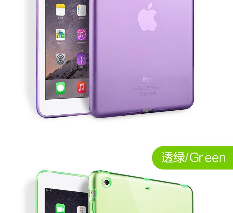 iPad Silicone transparent cover for Apple iPad Mini 1, iPad Mini 2, iPad Mini 3
