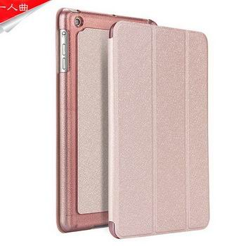 protective-case-with-multicolor-business-pattern-for-apple-ipad-mini-1-ipad-mini-2-ipad-mini-3-0