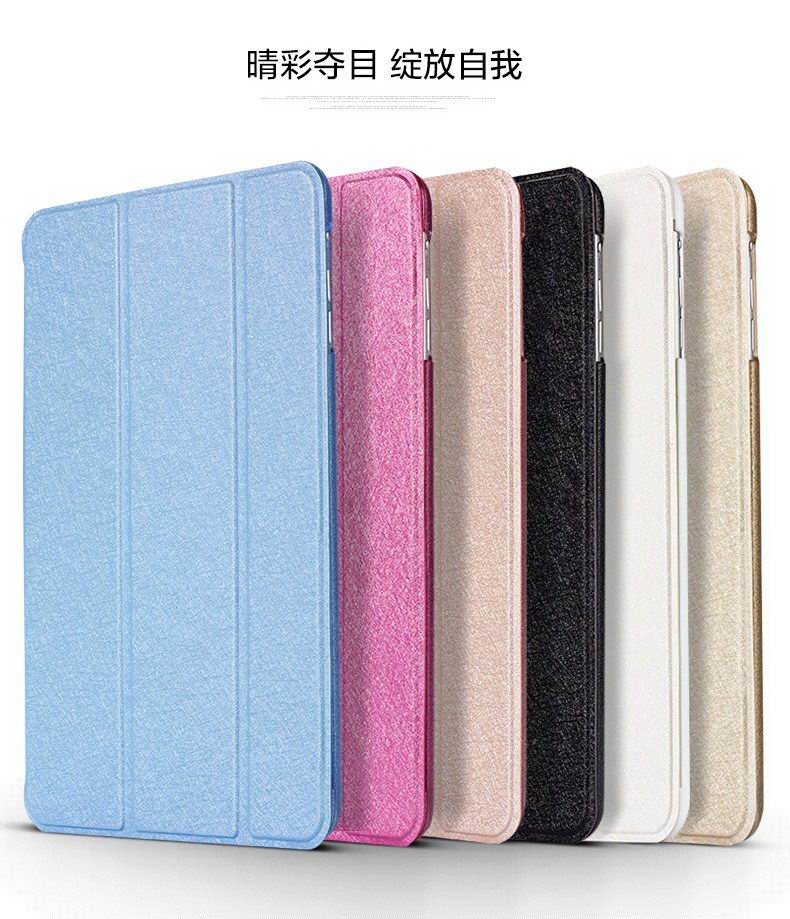 Protective case with multicolor business pattern for Apple iPad Mini 1, iPad Mini 2, iPad Mini 3