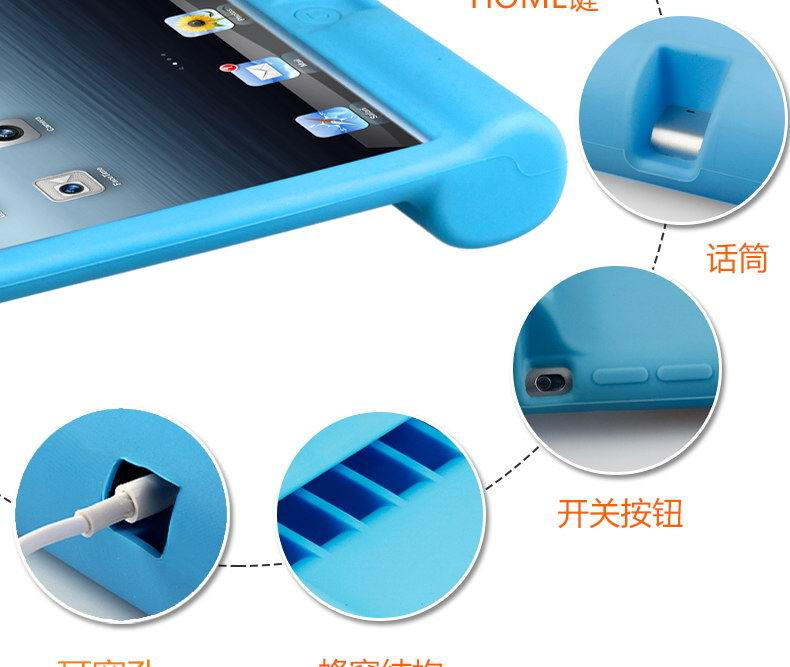 Silicone cover for Apple iPad Air 1, iPad Air 2
