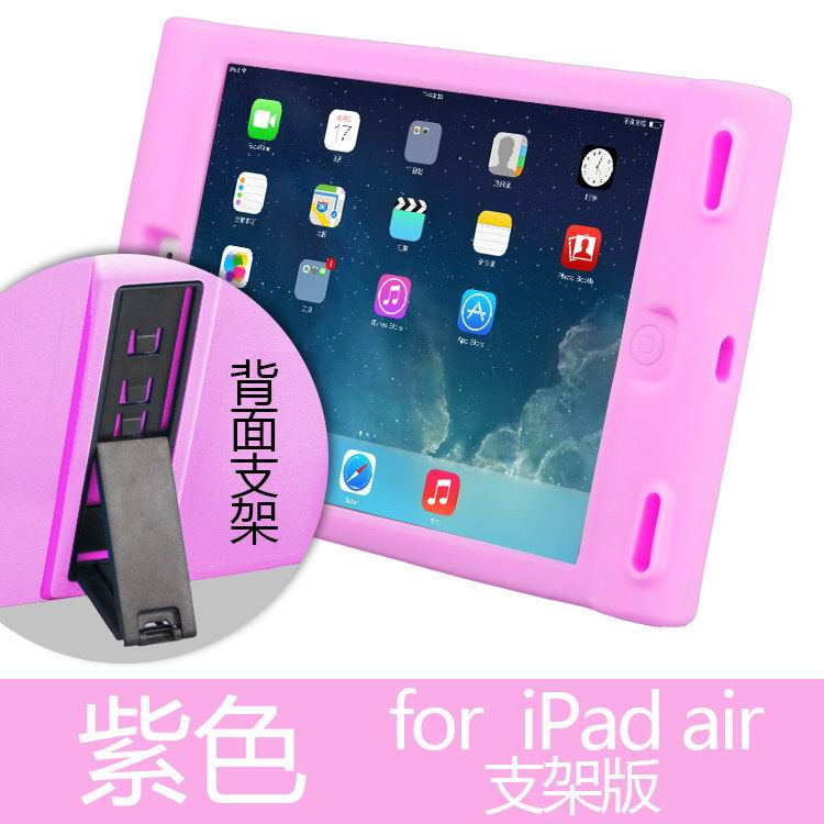 silicone cover for apple ipad air 1 ipad air 2 0