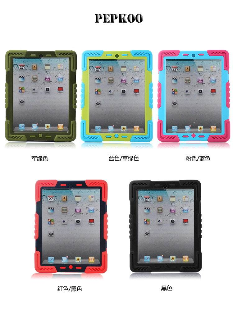 silicone cover two colors with stand for apple ipad mini 1 2 3 4 apple ipad air 1 2 apple ipad. Black Bedroom Furniture Sets. Home Design Ideas