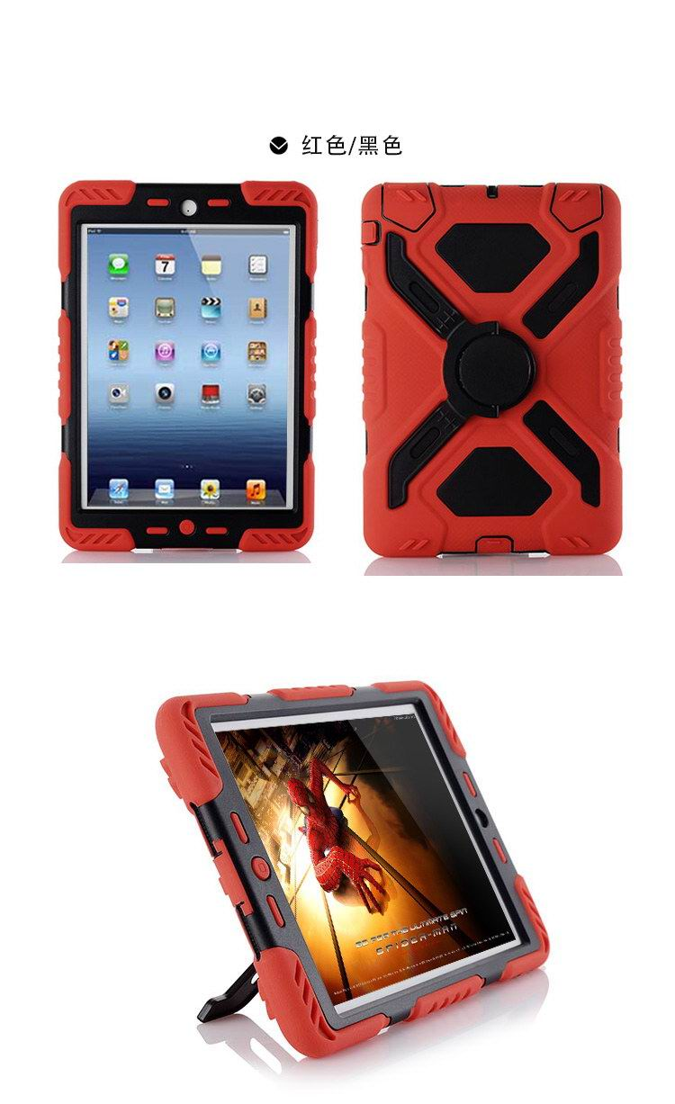 Silicone cover two colors with stand for Apple iPad Mini 1 ...