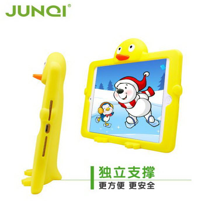 Silicone cover with cartoon duck for children for Apple iPad Pro 9.7 inch, Apple iPad Mini 1, iPad Mini 2, iPad Mini 3, iPad Mini 4, Apple iPad 2, iPad 3, iPad 4