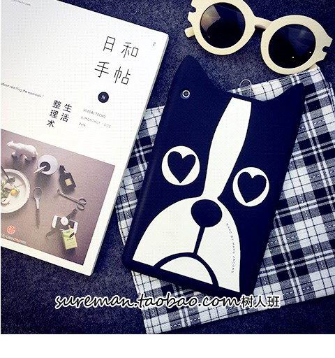 Silicone cover with cute dog & zebra for Apple iPad Air 1, iPad Air 2, Apple iPad Mini 1, iPad Mini 2, iPad Mini 3, iPad Mini 4, Apple iPad 2, iPad 3, iPad 4