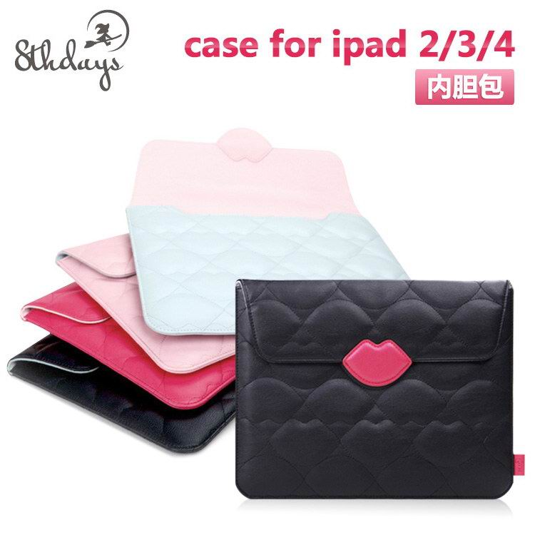 Sleeve with kiss and lips illustration and multicolor pattern for Apple iPad 2, iPad 3, iPad 4