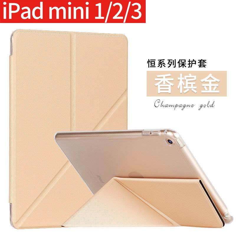 transformer case for apple ipad mini 2 ipad mini 3 ipad mini 4 0