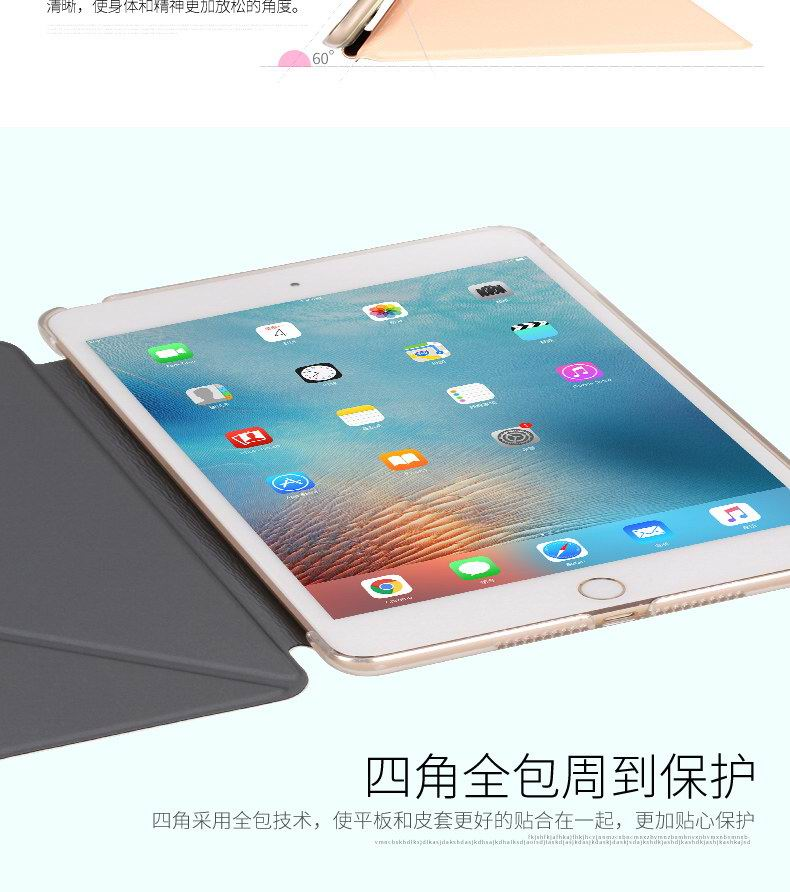 Transformer Case for Apple iPad Mini 2, iPad Mini 3, iPad Mini 4