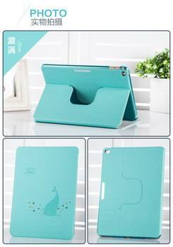 Case with a picture of horse, shark, fly and other for Apple iPad Mini 4, Apple iPad Air 1, iPad Air 2
