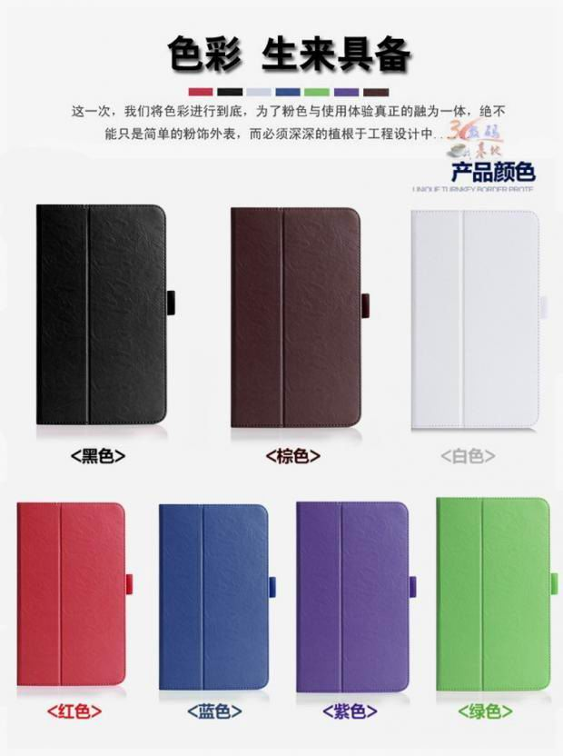 zenpad z8 business case multicolor pattern