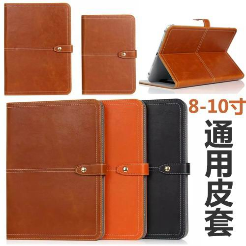 Business case with clasp for iPad 2, iPad 3, iPad 4, iPad Mini 1, iPad Mini 2, iPad Mini 3, iPad Mini 4, iPad Air 1, iPad Air 2, iPad Pro 9.7 inch