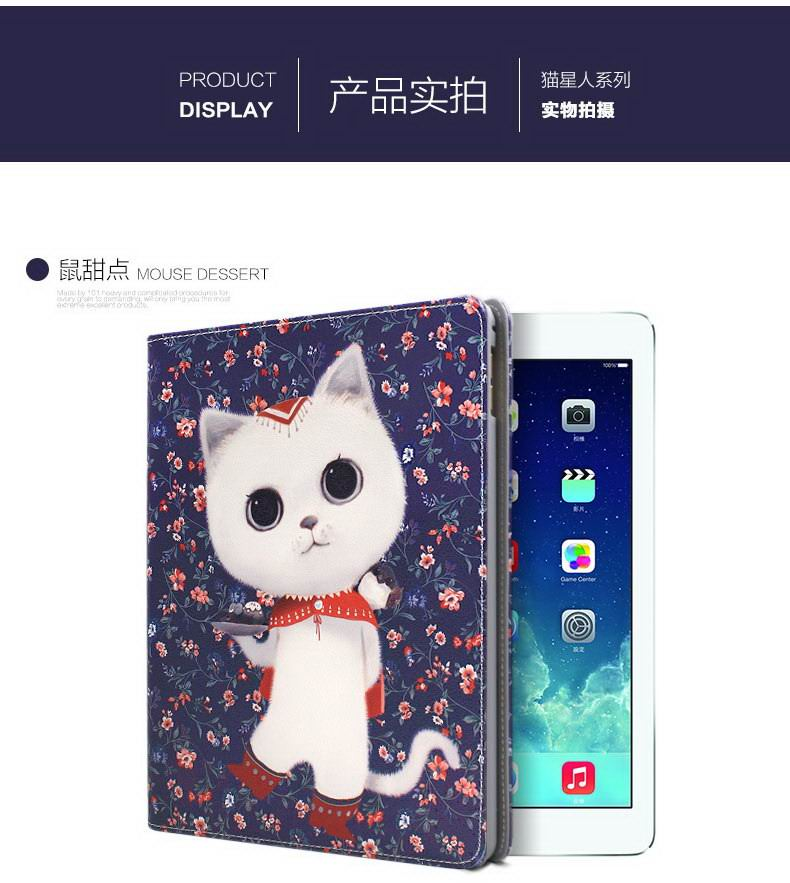 Case with a cute picture of cats for Apple iPad Air 1, iPad Air 2