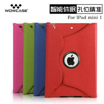 case-with-an-opening-for-logo-for-apple-ipad-00
