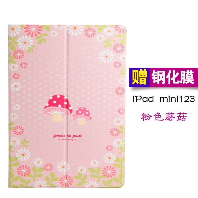case with bright pictures of flowers fruits mushrooms girls for apple ipad 00