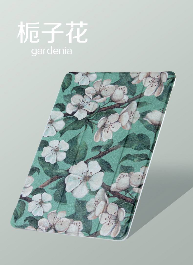 Case with bright pictures of flowers, fruits, mushrooms, girls for Apple iPad Mini 1, iPad Mini 2, iPad Mini 3