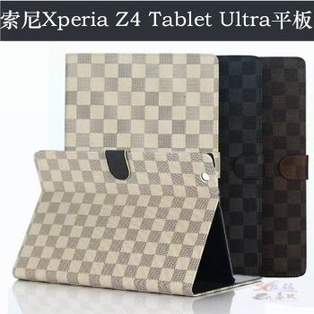 case with business style and chess pattern 00