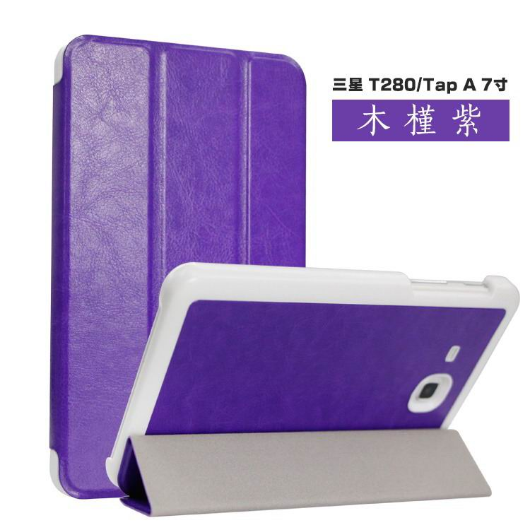 galaxy tab a 7 0 2016 case with business style and colored cover Hibiscus purple: