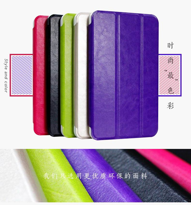 galaxy tab a 7 0 2016 case with business style and colored cover