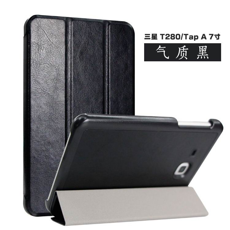 galaxy tab a 7 0 2016 case with business style and colored cover Temperament black: