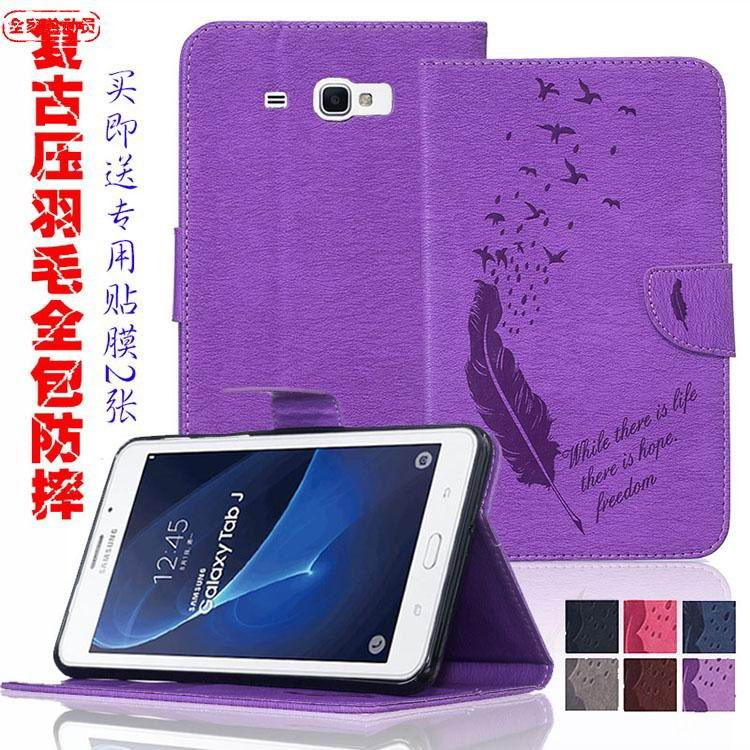 galaxy tab a 7 0 2016 case with business style and feather illustration and stand