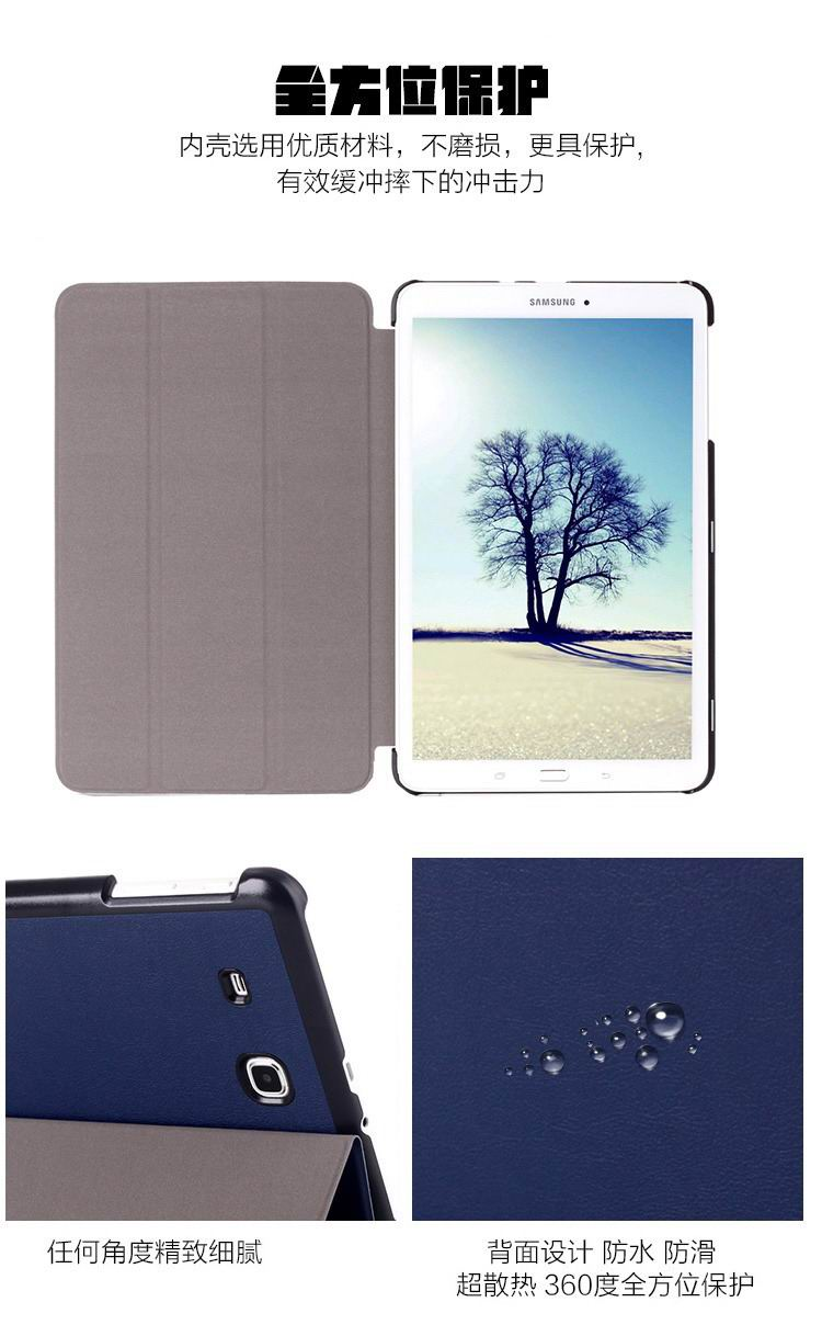 galaxy tab e 8 0 case with business style and multicolor pattern