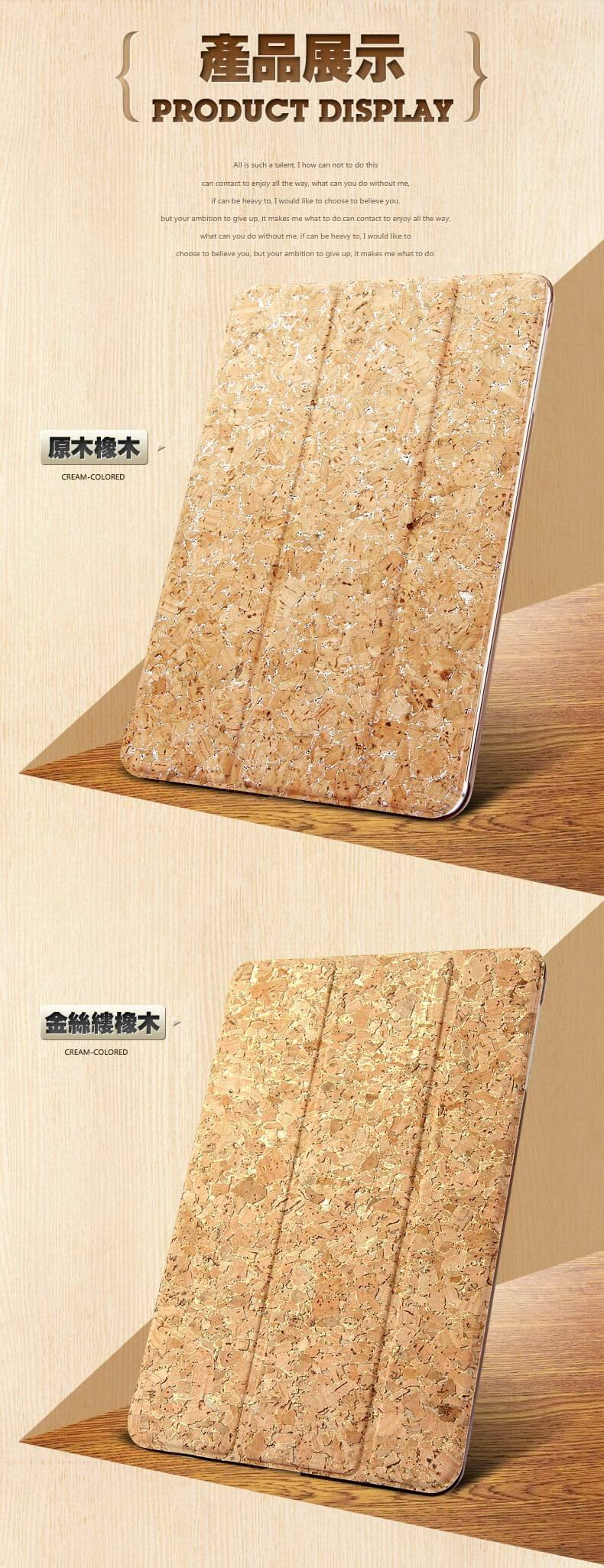 Case with cork oak pattern for Apple iPad Mini 1, iPad Mini 2, iPad Mini 3