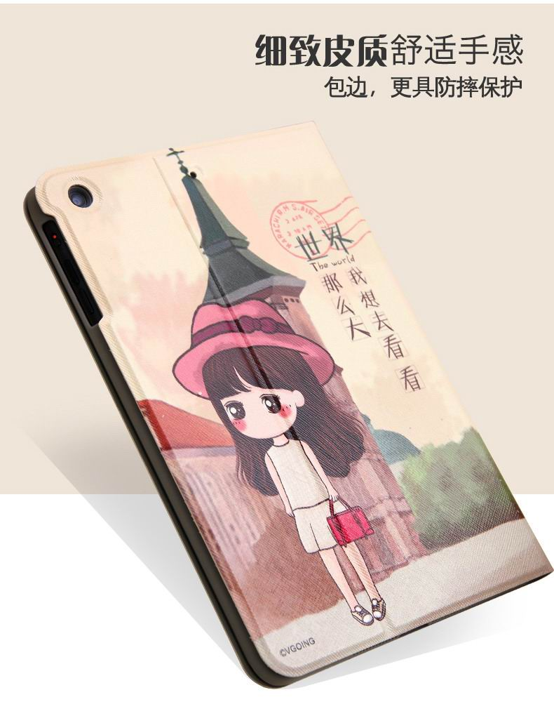 Case with cute cartoon pictures of girls for Apple iPad Mini 1, iPad Mini 2, iPad Mini 3, iPad Mini 4