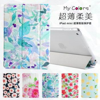 case-with-flowers-amp-fruits-pictures-for-apple-ipad-00