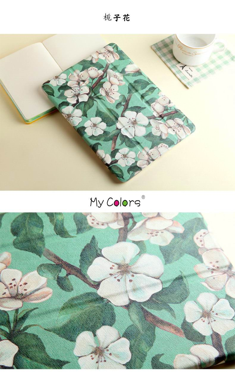 Case with flowers & fruits pictures for Apple iPad Mini 1, iPad Mini 2, iPad Mini 3