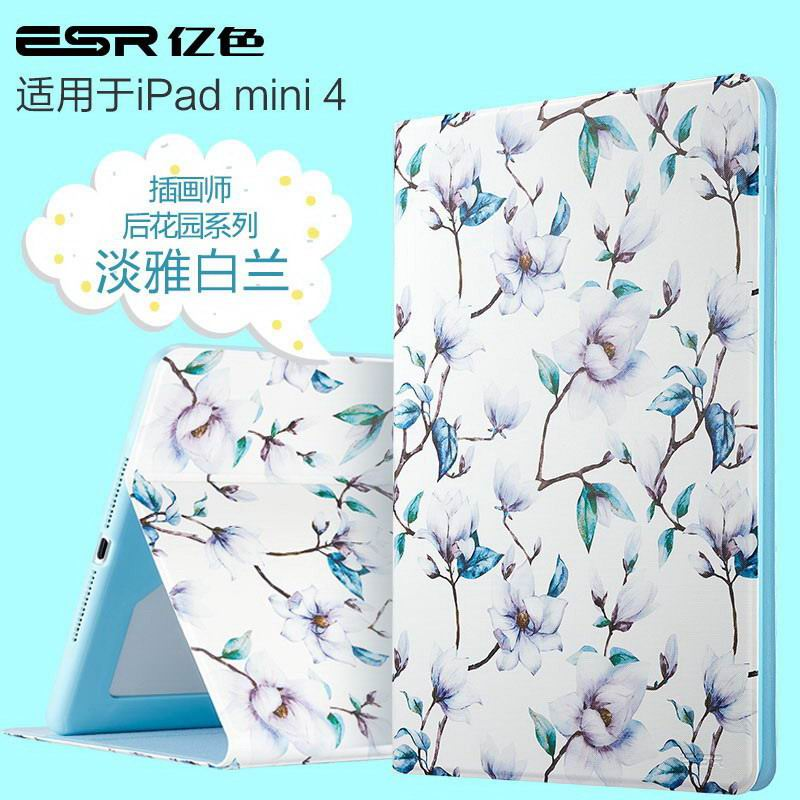 case with flowers and cute animal pictures for apple ipad 0