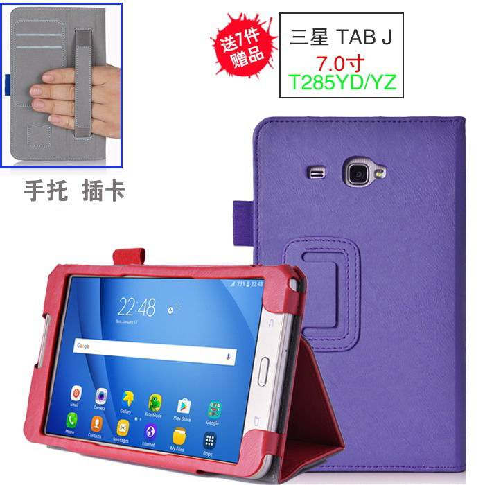 galaxy tab j case with hand loop stand and pockets