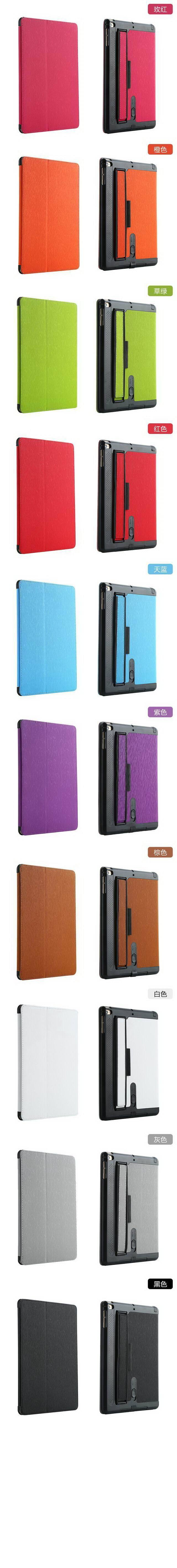 Case with handheld for Apple iPad Air 1, iPad Air 2, Apple iPad 2, iPad 3, iPad 4, Apple iPad Mini 1, iPad Mini 2, iPad Mini 3, iPad Mini 4