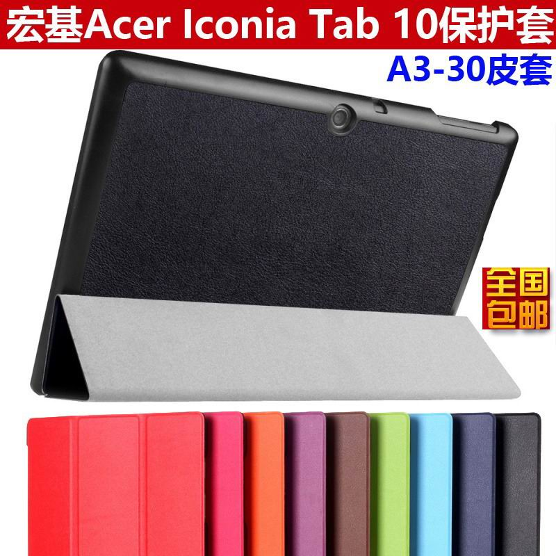 Case with multicolor pattern and stand for Acer tablet Iconia Tab 10 A3-A30