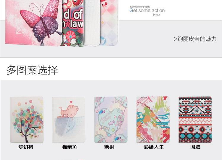 Case with picture of cat, butterflies, and other for Apple iPad 2, iPad 3, iPad 4, Apple iPad Air 1, iPad Air 2, Apple iPad Mini 1, iPad Mini 2, iPad Mini 3, iPad Mini 4