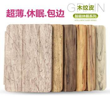 case-with-wood-grain-for-apple-ipad-00