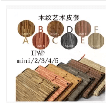 case-with-wooden-pattern-for-apple-ipad-00