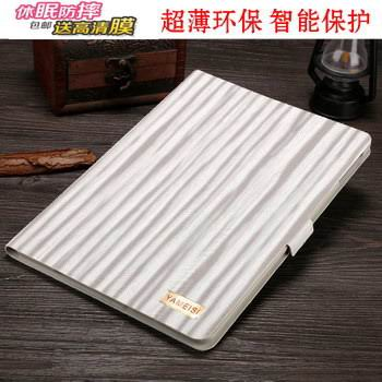 case-with-wooden-stripes-for-apple-ipad-00