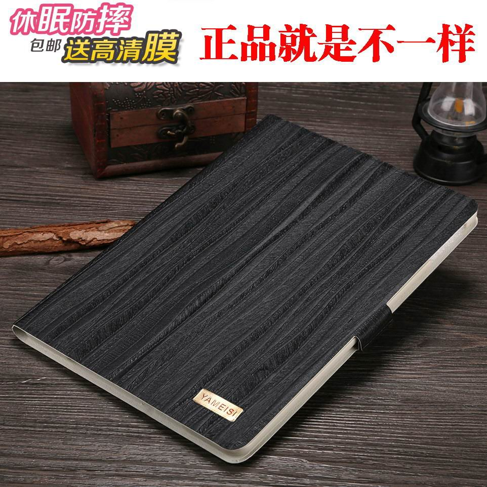 case with wooden stripes for apple ipad 00
