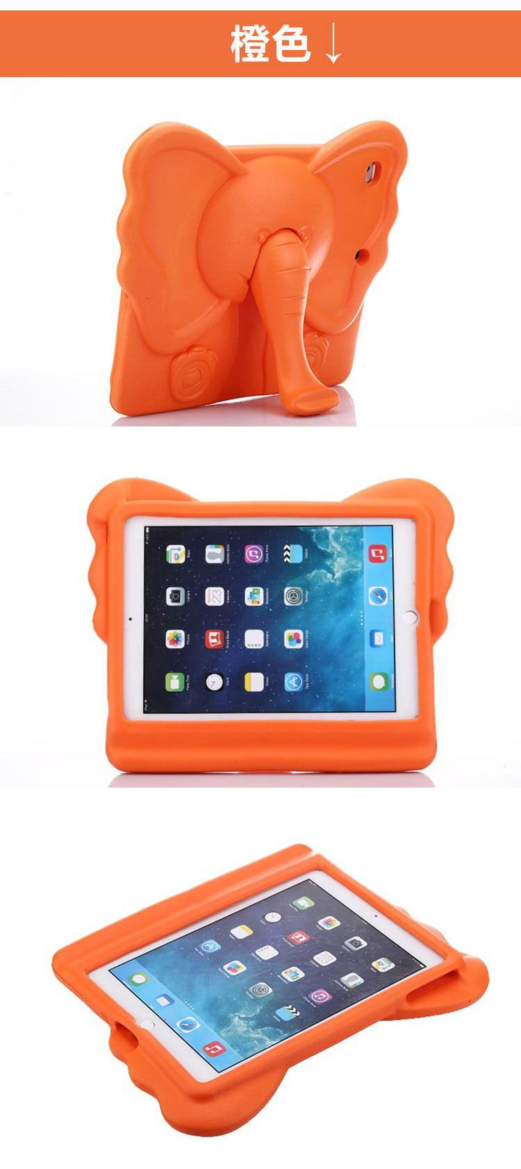 cover with an elephant for children for apple ipad 2 ipad 3 ipad 4 apple ipad mini 1 ipad mini 2 ipad mini 3 ipad mini 4 apple ipad air 1 ipad air 2 0