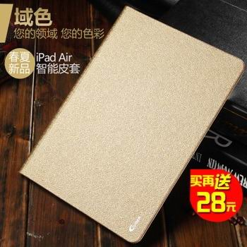 guoer-case-with-fashion-business-style-men-tablet-00