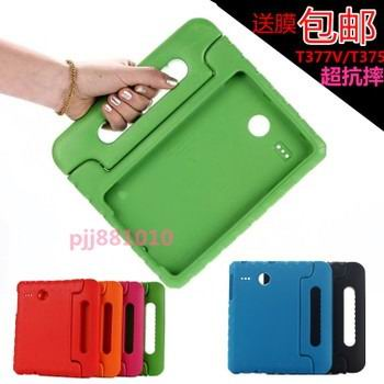 plastic-cover-children-multicolor-pattern-with-hand-holder-and-stand-2-00