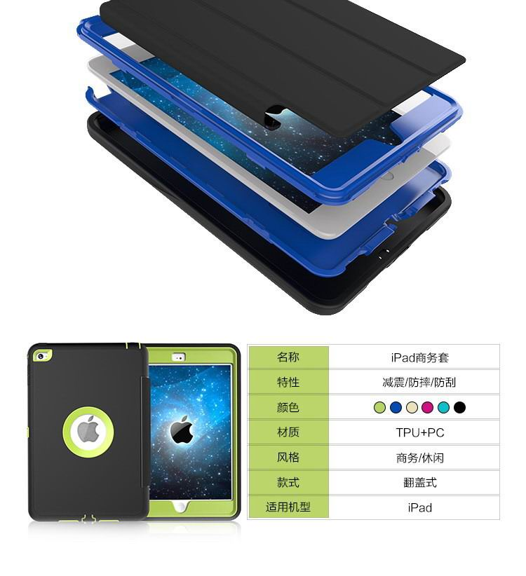 Silicone cover with an opening for logo for Apple iPad Mini 1, iPad Mini 2, iPad Mini 3, iPad Mini 4, Apple iPad Air 1, iPad Air 2