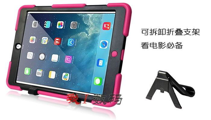 Silicone dustproof cover for children for Apple iPad Air 1, iPad Air 2