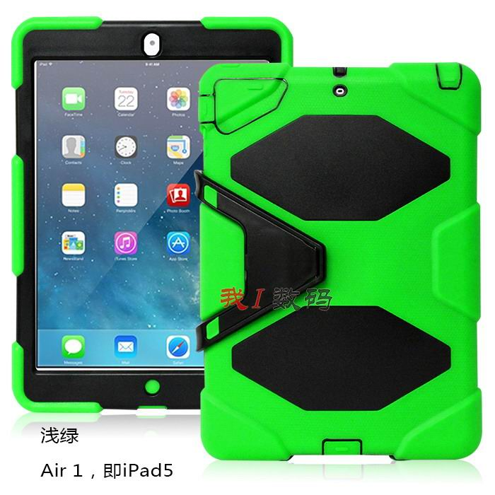 silicone dustproof cover for children for apple ipad 00