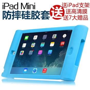 silicone-soft-cover-children-with-stand-00