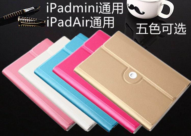stylish-case-for-apple-ipad-air-1-ipad-air-2-apple-ipad-mini-1-ipad-mini-2-ipad-mini-3-ipad-mini-4-0