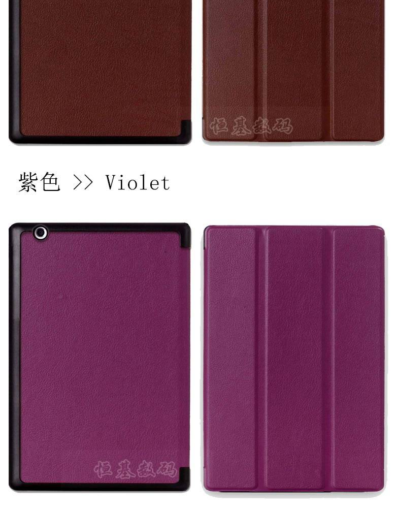 Thin case with multicolor pattern and stand for Sony Xperia Z4 Tablet SGP712 SGP771