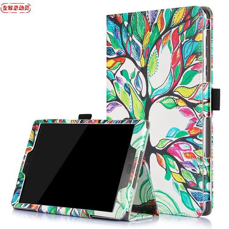 zenpad 3s business cases with illustratinos and stand Happy tree: